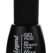 "DL Flexy Top Coat без ""Липкого Слоя"""