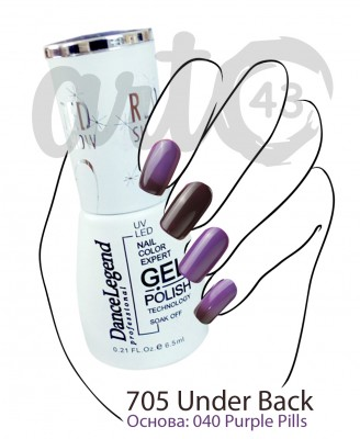 DL Gel Polish Effect 705
