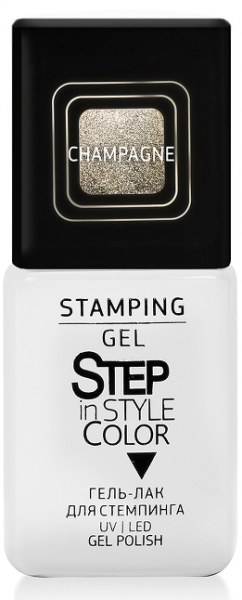 DL Step Stamping Gel Champagne