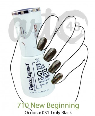 DL Gel Polish Effect 710