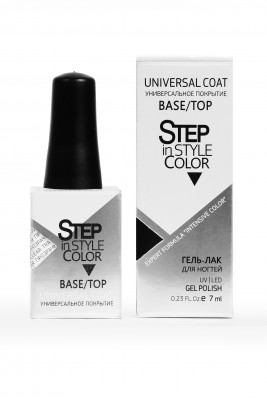 DL Step gel Universal Coat Base/ Top